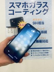 iPhoneXS スマホガラスコーティング