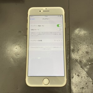 iPhone8 バッテリー交換 京都駅前最安値