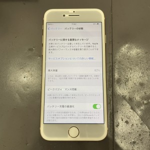 iPhone8 バッテリー交換 京都市南区最安値