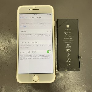 iPhone8 バッテリー交換 データそのまま 京都駅前iPhone修理店