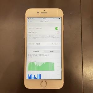 iPhone6s バッテリー交換 京都駅前即日修理 最短15分