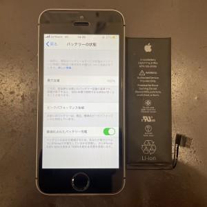 iPhoneSE バッテリー交換 京都駅前最安値