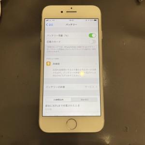 iPhone バッテリー交換 京都駅前最安値