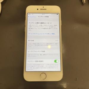 iPhone修理 京都市南区 京都駅前 京都最安値