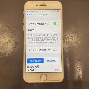 iPhone7 バッテリー交換 京都駅前最安値