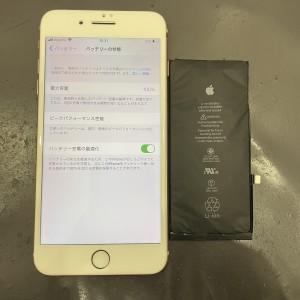 iPhone 8 Plus バッテリー交換 京都駅前最安値