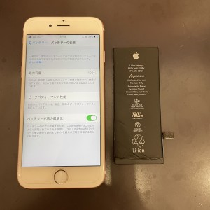 iPhone6s バッテリー交換 最短15分 京都駅前