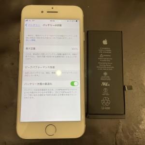 iPhone バッテリー交換 京都最安値 京都駅前 京都アバンティ