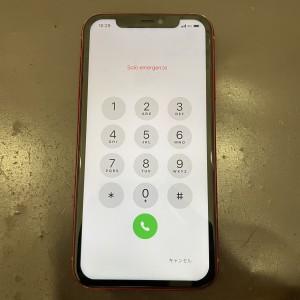 iPhone11 液晶漏れ 画面修理 京都最安値