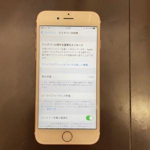iPhone6s バッテリー交換 京都駅iPhone修理店 データそのまま