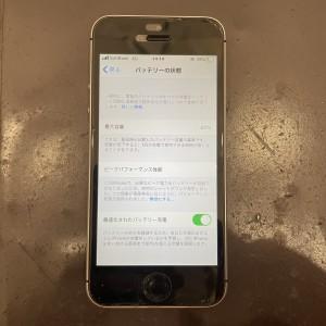 iPhoneSE初代バッテリー交換