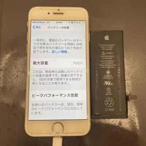 iPhone7 バッテリー交換 最短15分