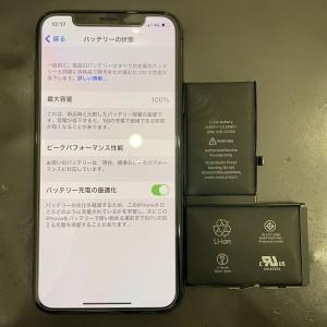 iPhone X バッテリー交換 京都駅前最安値
