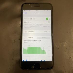 アイフォン 電池交換 バッテリー交換 京都