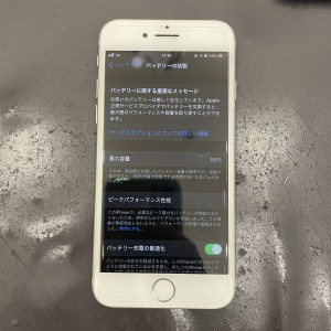 iPhone8 バッテリー交換 京都駅