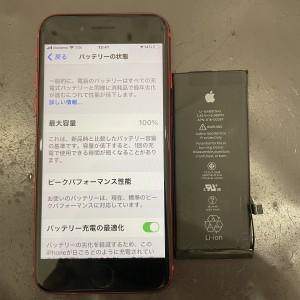 iPhone バッテリー交換 電池パック交換
