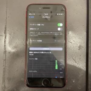 iPhone 8 バッテリー交換 京都駅前iPhone修理