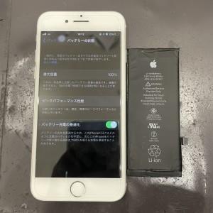 iPhone8 バッテリー交換 最短15分 データそのまま 京都駅