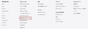 スクリーンショット 2021-09-09 14.13.26