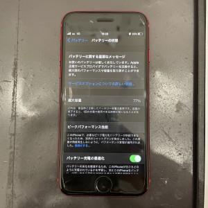 iPhone修理 バッテリー交換 京都駅 最短15分