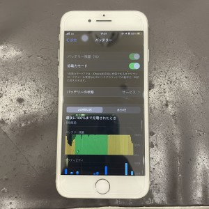 iPhone8 バッテリー診断 バッテリー交換 京都