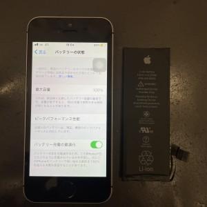 iPhone 電池交換 バッテリー交換 iPhone修理京都