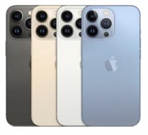 iPhone13pro 新型iPhone発表