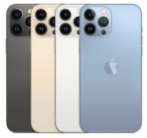 iPhone13promax 新型iPhone発売