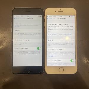 iPhone修理 京都駅前 駅チカ データそのまま即日修理