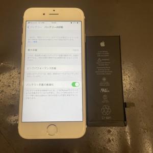 iPhone バッテリー交換 即日修理 京都駅