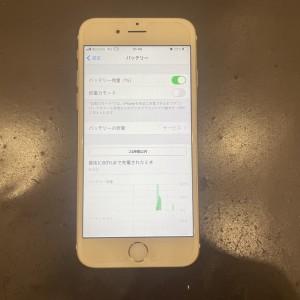 アイフォーン バッテリー劣化診断 京都駅 iPhone修理