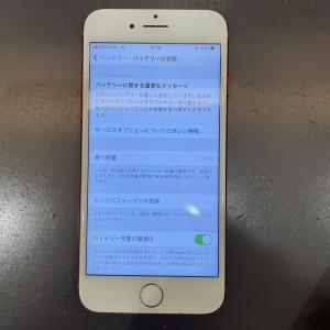 アイフォーン修理 バッテリー交換 電池交換 京都駅 駅チカ