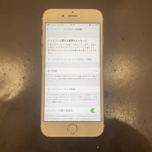 アイフォン  バッテリー膨張 電池交換