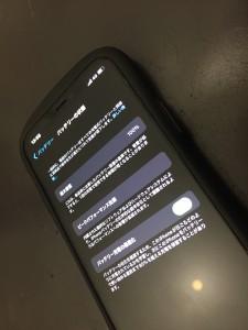 石川 iPhone12 バッテリー最大容量